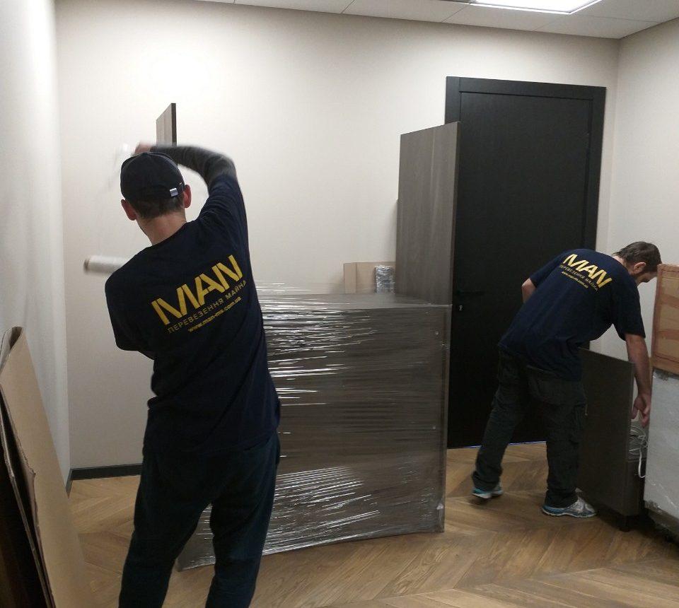 переезд в Киеве недорого